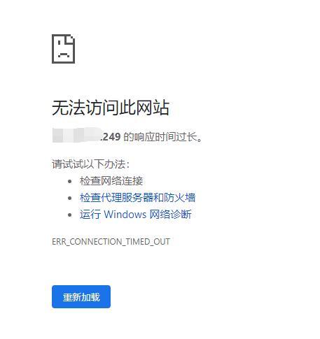 解决修改宝塔默认8888端口,系统打不开的问题